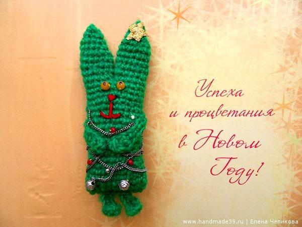 Вязаный заяц новогодняя ёлка с игрушками