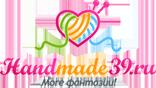 Форум Handmade39.ru