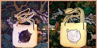 Вязаная сумка Кошачья асимметрия