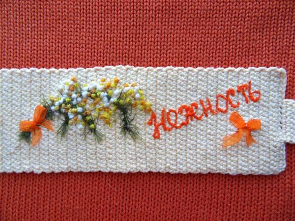 Вязаный чехол для кружки с вышивкой