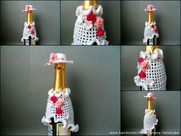 Вязаный чехол на бутылку Невеста