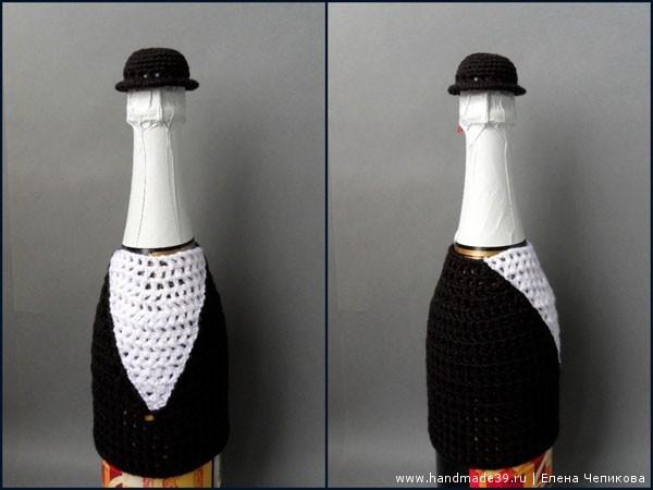Вязаный чехол на бутылку Жених