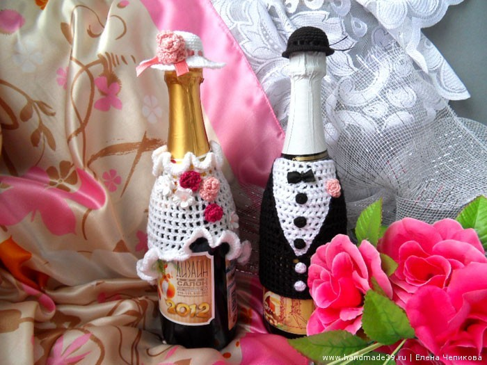 Вязаный чехол на бутылку Свадебное шампанское
