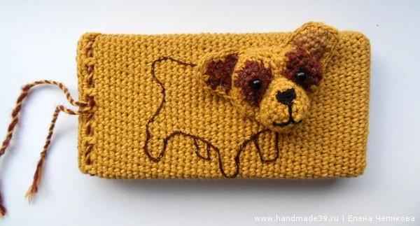 Вязаный чехол для телефона Объёмная собака
