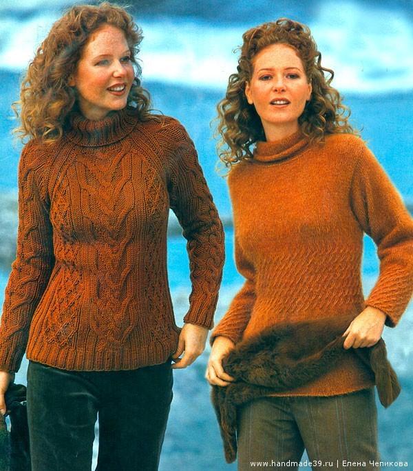 Вязаный пуловер журнал Верена