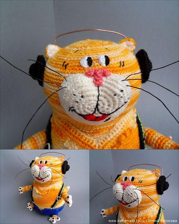 Вязаный кот Таити