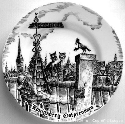 Тарелка ворона из Кранца