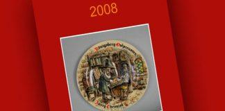 Расписные тарелки Прусские гномы 2008