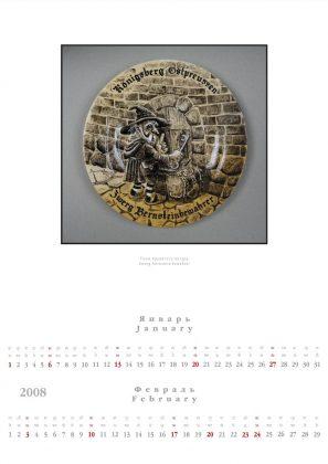 Тарелка Гном - хранитель янтаря