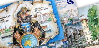 Художник Сергей Фёдоров Постеры календарей