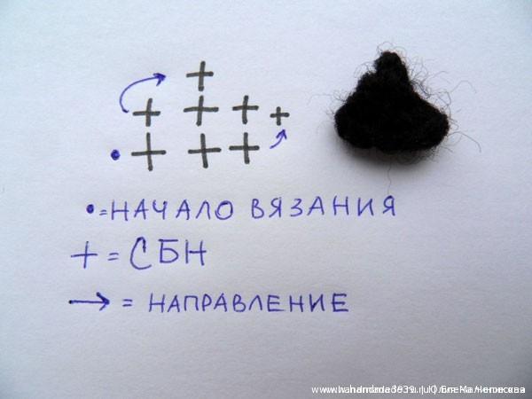 Носик схема вязания