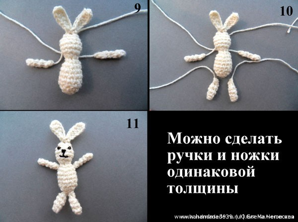 Вязаная крючком игрушка Мини Заяц