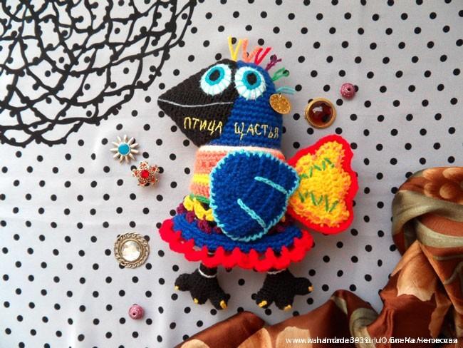 Вязаная игрушка Птица щастья
