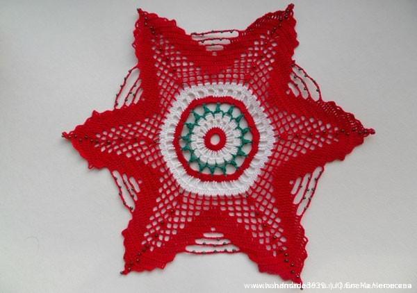 Вязаная крючком салфетка с бисером Рождественская звезда