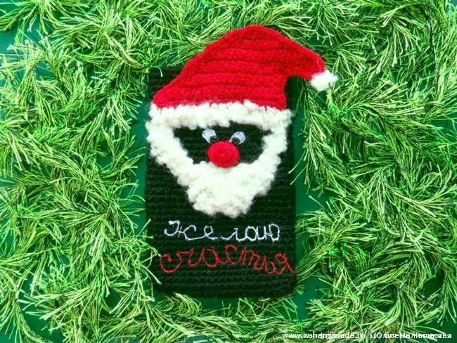 Вязаный чехол на мобильный Дед Мороз