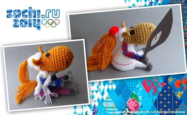 Вязаные игрушки Олимпийские лошадки