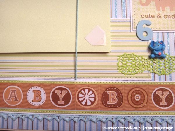 Альбом для новорождённого мальчика