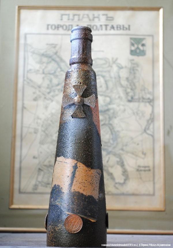 Бутылка «Старый город».
