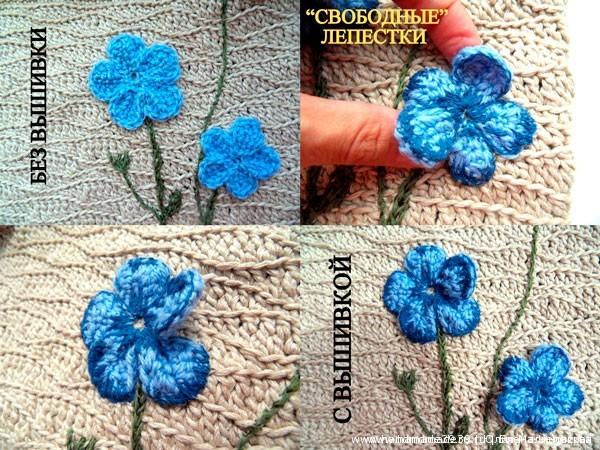Объёмная вышивка - цветы льна