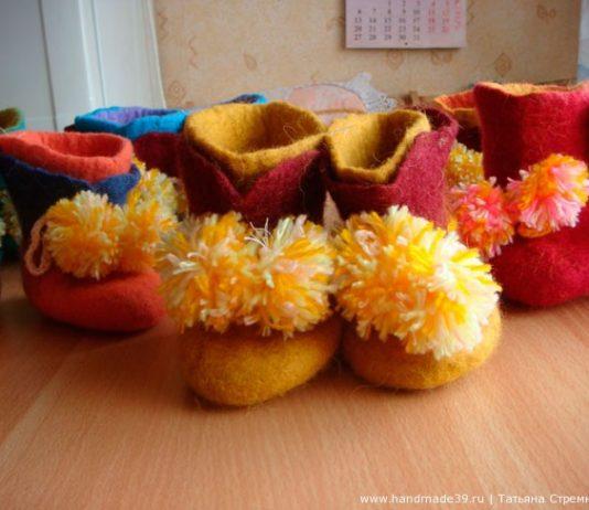 Валяные детские пинетки и тапочки