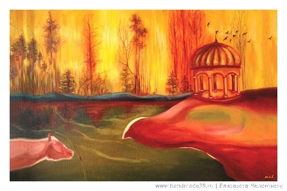 Набор открыток Каменная радуга. «Огонь» (тигровый глаз)