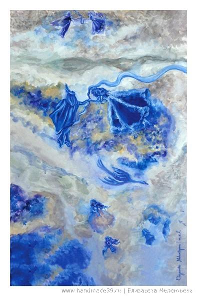 Набор открыток Каменная радуга. «Поднебесье» (лазурит)