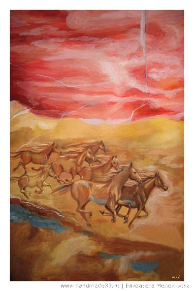 Набор открыток Каменная радуга. «Степные боги» (халцедон)