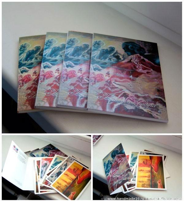 Набор открыток «Каменная радуга».
