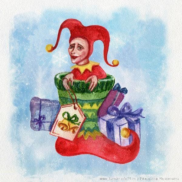 Новогодняя открытка Рождественский носок