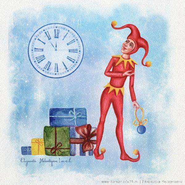 Новогодняя открытка Время торопится для праздника