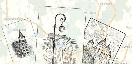 Кёнигсберг-Калининград: городская графика