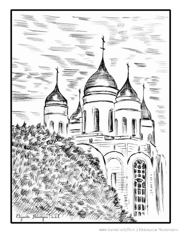 Храм Христа Спасителя, Калининград. Графика.