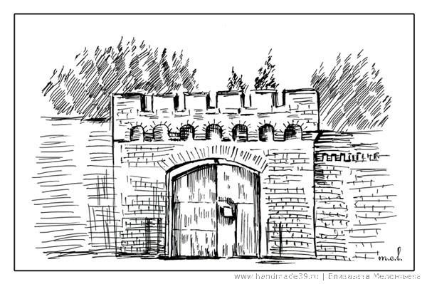 Ворота Астрономического бастиона. Кёнигсберг - Калининград. Графика.