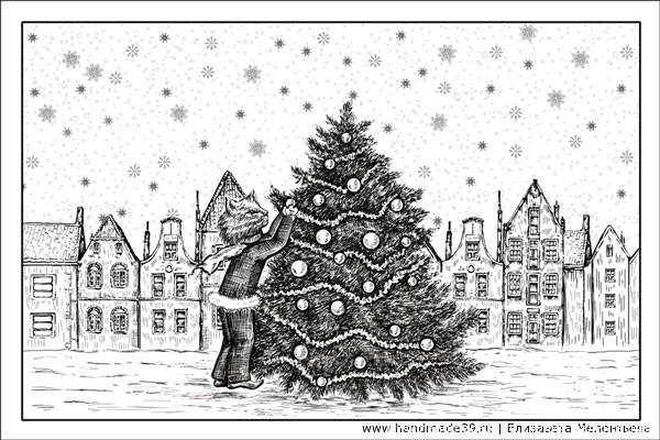 Открытка «Снежная сказка в канун Рождества»