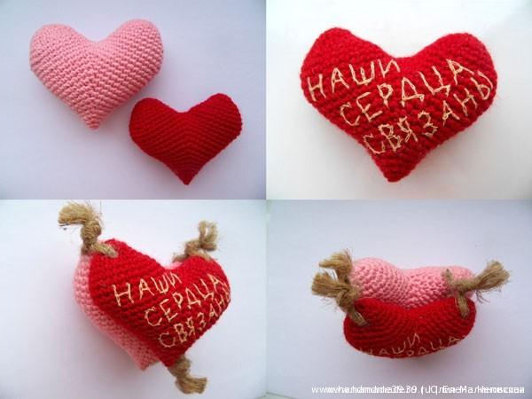 Вязаные сердца - подушечка для колец