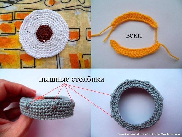 Вязанная крючком игрушка Миньон. Составные части глаза.
