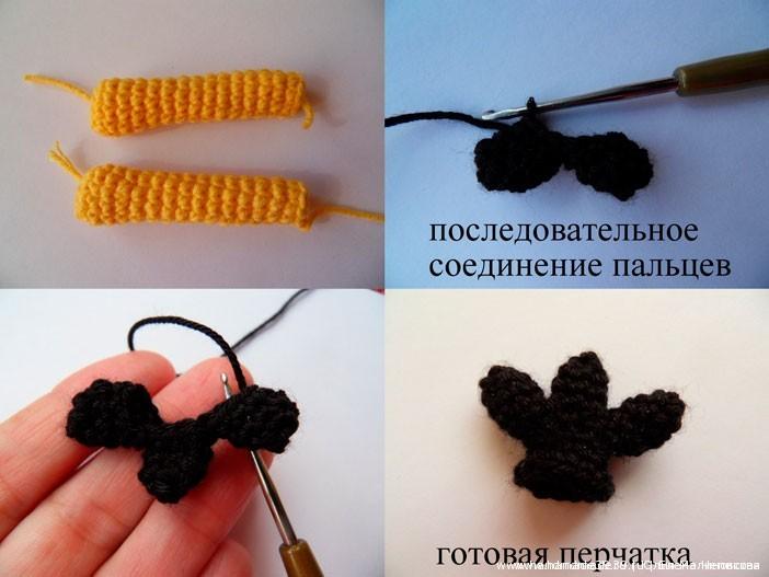 Вязанная крючком игрушка Миньон. Составные части рук.