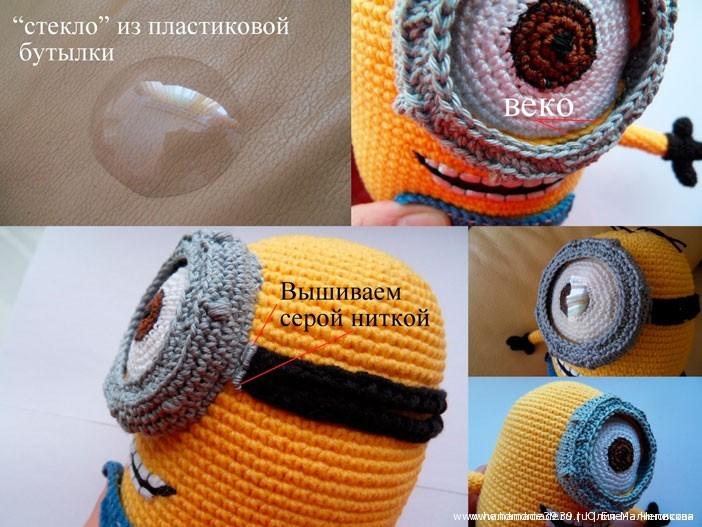 Вязанная крючком игрушка Миньон. Сборка глаза.