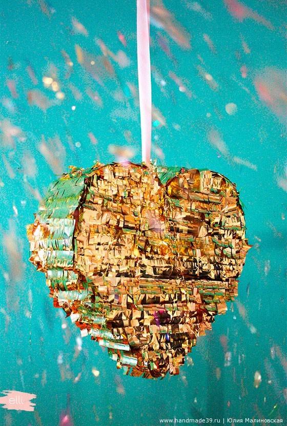 Сердце-пиньята - мастер-класс по изготовлению