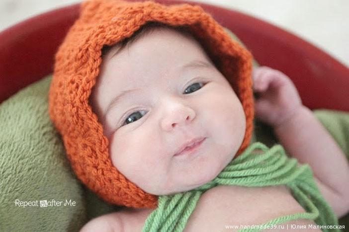 Вязаная шапочка для малыша «Морковка-Тыковка»