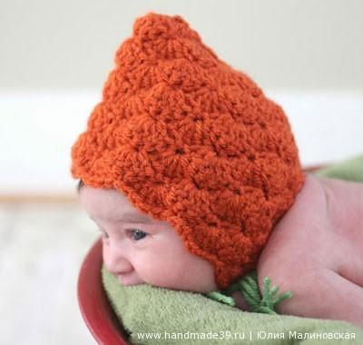Маленькая морковочка. Или тыковка?