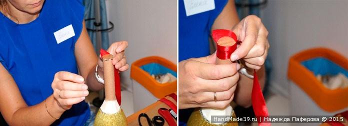 Свит-дизайн: МК «Колокольчик к 1 сентября». Ручка колокольчика.