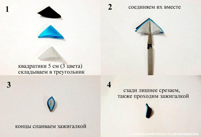 МК Заколка канзаши «Северное сияние». Aurora-03