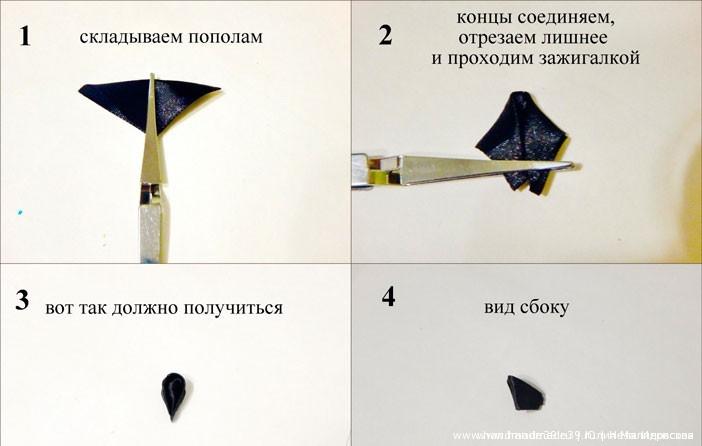 МК Заколка канзаши «Северное сияние». Aurora-09