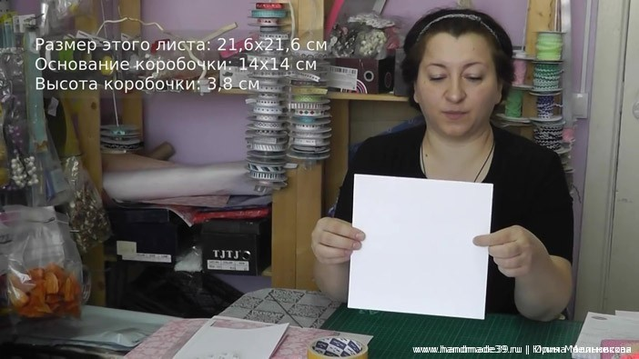 "Коробочка ""Мамины сокровища"", Scrapbooking-31"