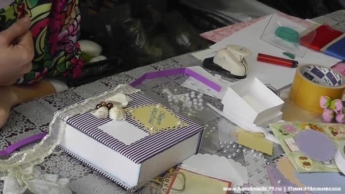 "Коробочка ""Мамины сокровища"", Scrapbooking-50"