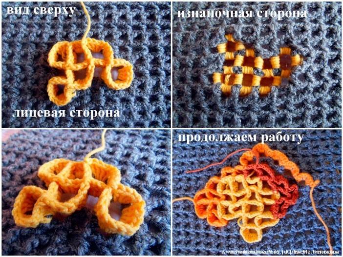 Объёмное вязание по филейной сетке