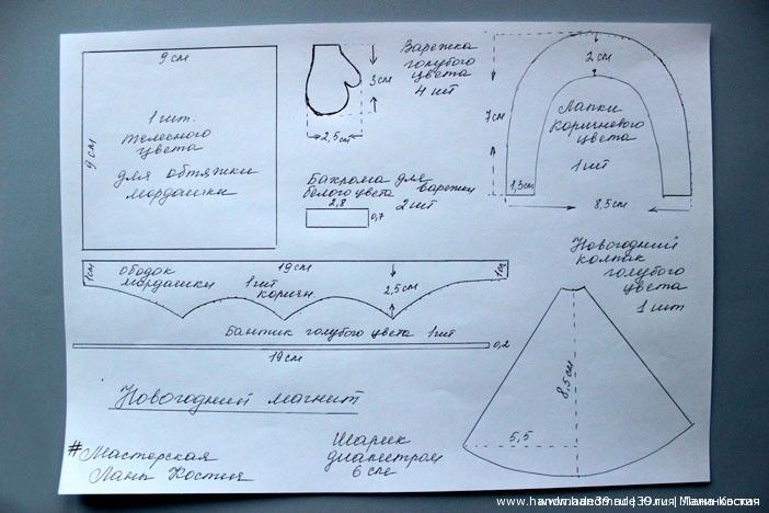 Магнит Обезьянка из фоамирана - выкройки