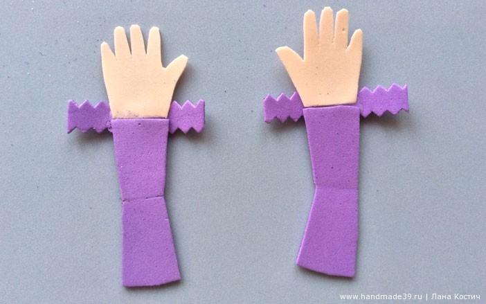 МК Фоамиран: валентинки с конфеткой  - руки куколки