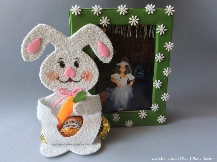 МК Фоамиран: валентинки с конфеткой
